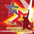 Megasztár TV2