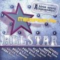 Megasztár TV2 - Megasztár Allstar (EMI)