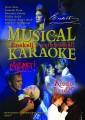 Szinetár Dóra - Egyedi musical DVD