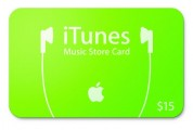 iTunes Music Store - Letöltésre váró tízmilliárdodik