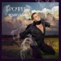 Popper Péter - Popper Péter: Vigyen a szél (Dibiem Music / Szerzői kiadás)