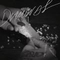 Rihanna - Új Rihanna kislemez