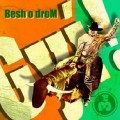 Besh o droM - Besh o droM – Gyí (szerzői kiadás)